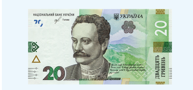 20 griven